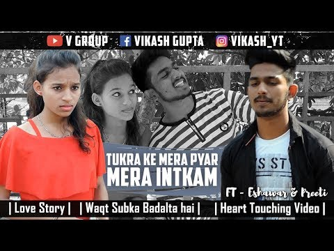 Thukra Ke Mera   Mera Inteqam Dekhegi   heart touching video   eshwar & preeti   v group