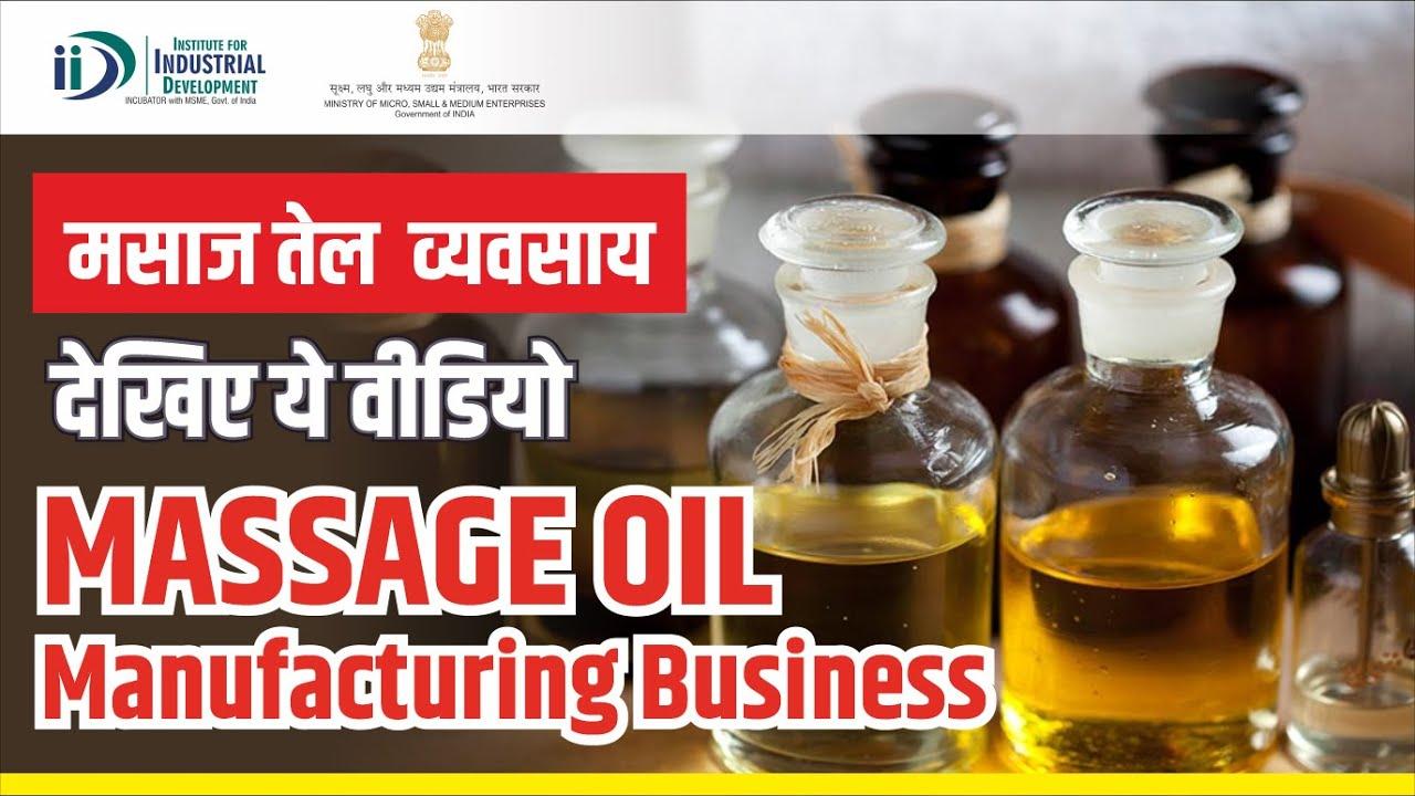 मसाज तेल बनाने का व्यवसाय शुरू करे    Start Massage Oil Manufacturing Business