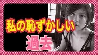 V6の長野博と女優の白石美帆が、11月29日に入籍した。 2人の出会いは201...