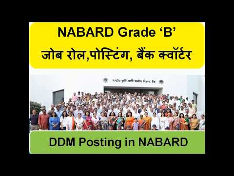 NABARD Grade B All about Job Role, Posting and Bank Quarters