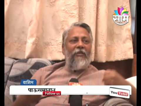 Agrowon: Water Expert Rajendra Singh's advice to farmers