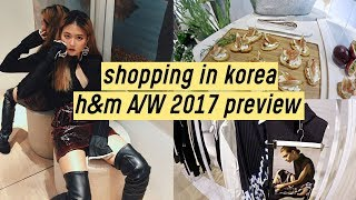 Shopping in Korea: H&M City Chic A/W 2017 Collection Preview | Q2HAN