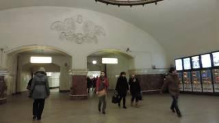 Москва Станции метро Арбатская и Библиотека имени Ленина  20 января 2014