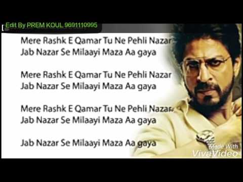 Mere Rashk E Qamar Song with Lyrics - YouTube