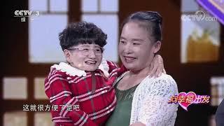 [向幸福出发]身材袖珍不畏命运 双手编织自强人生| CCTV综艺 - YouTube
