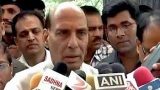 No CBI probe into vyapam scam till court asks, says Home Minister Rajnath Singh