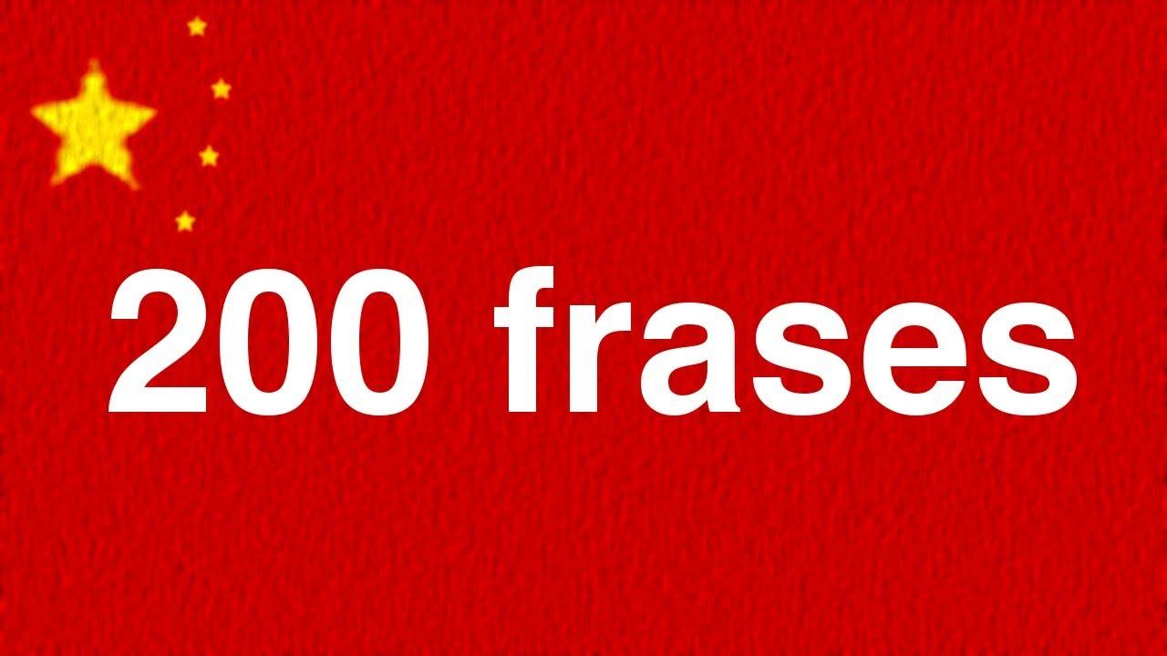 Aprender Chino 200 Frases útiles En Chino Para Principiantes