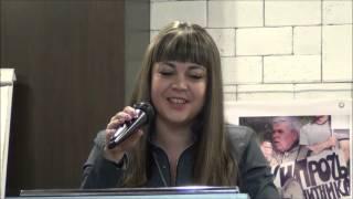 Конференция. 18 видеоролик. Выступления адвокатов Маргариты Ростошинской и Снежаны Мунтян(Продолжение Международной конференции