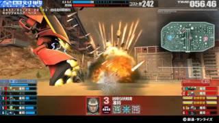 戦場の絆 17/04/25 20:22 キャリフォルニア・ベース 6VS6 Sクラス thumbnail