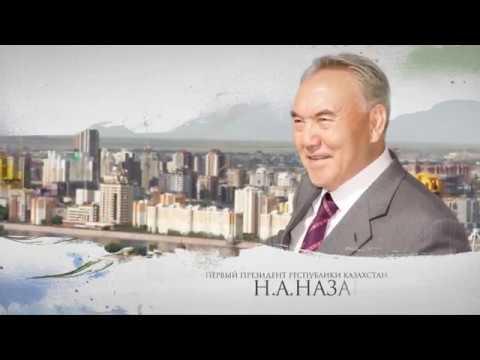 Казахстан - народ в потоке истории