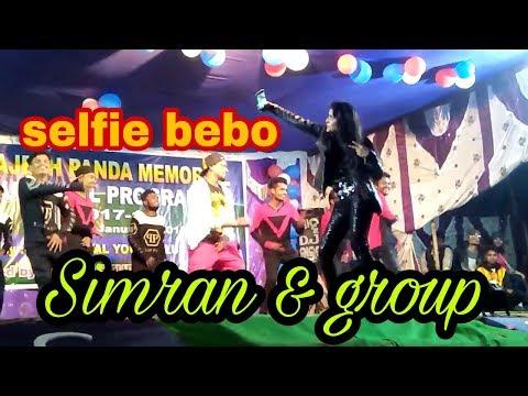 Selfie Bebo Mantu Chhuria || Dance dhamaka...