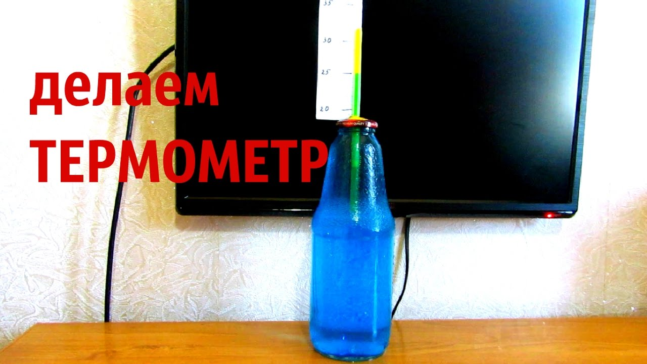 Гигрометр - термометр для инкубатора. - YouTube