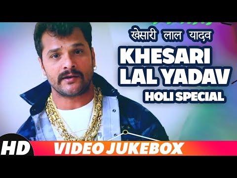 Khesari Lal Yadav Holi Hits Jukebox | Latest Bhojpuri Holi Songs 2019