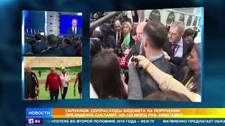 Министры и губернаторы отреагировали на послание Путина к Федеральному собранию