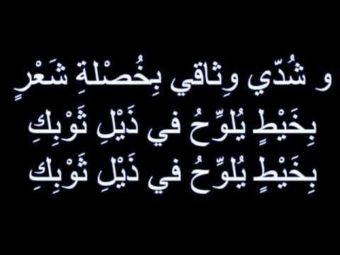 Lebanese songs - Marcel Khalifeh - Ummi (My Mother) - مرسيل خليفة - أمّي - Lyrics + translation