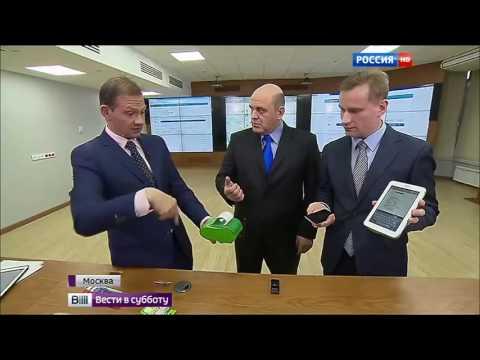 Купить ЧПМ для ЕНВД цена от 6000 руб