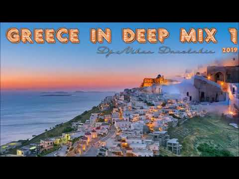 GREECE in DEEP Mix 2019 # Dj Nikos Danelakis # Best of Greek Deep & Ethnic#