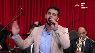 كل يوم - أغنية عرباوي لمحمد رشدي .. غناء المطرب محمد رشاد