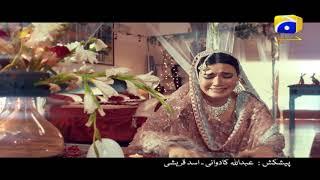 Ramz-e-Ishq   Promo 07   Meekal Zulfiqar  Hiba Bukhari   Har Pal Geo