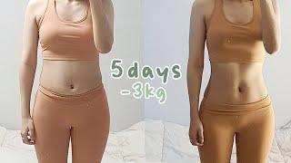 (ENG) 5일 동안 -3kg, 급찐급빠 식단, 운동 …