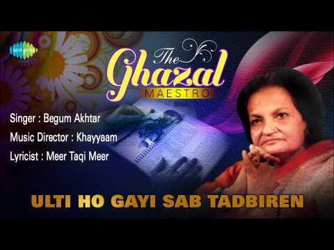 Ulti Ho Gayi Sab Tadbiren | Ghazal Song | Begum Akhtar