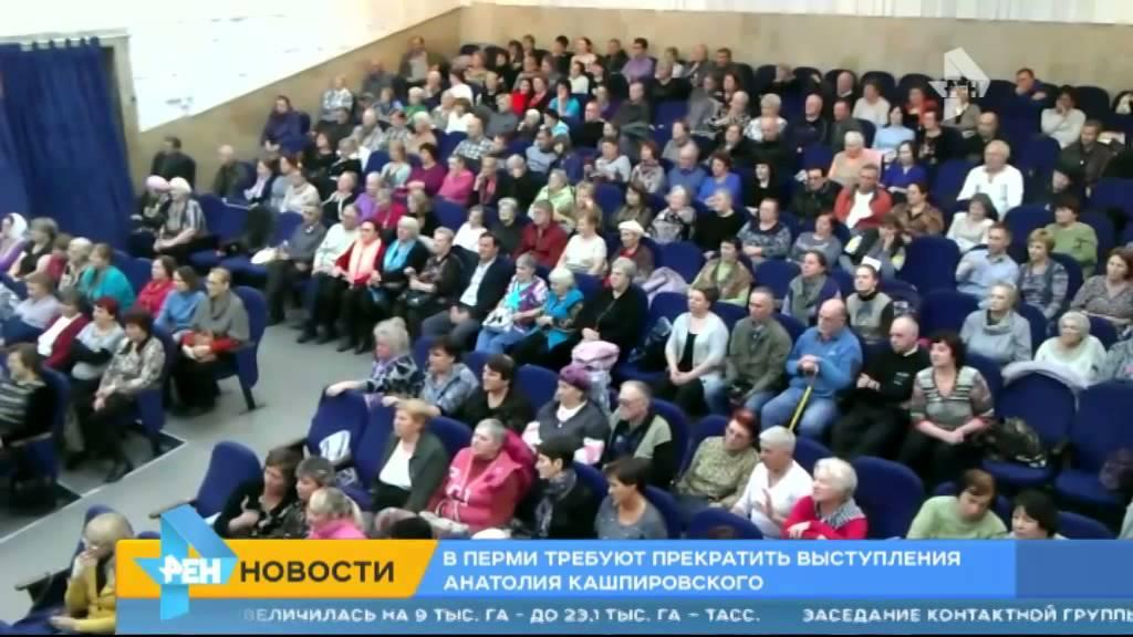 Новости украины на интерфакс