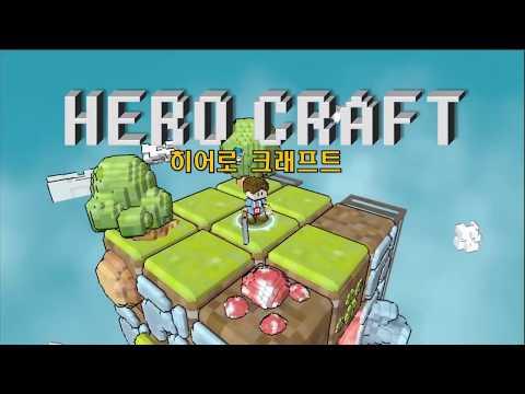 Hero Craft