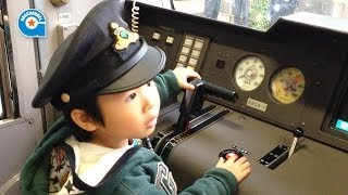 都営交通フェスタ2013 in 浅草線に行ってきました【がっちゃん4歳】
