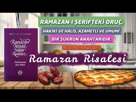 Ramazan Risalesi Dinle ve Oku