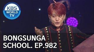 Bongsunga School | 봉숭아학당 [Gag Concert / 2019.01.19]