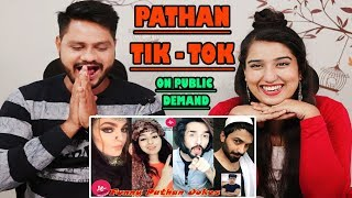 vuclip Funny Pathan Dialogue   Best Comedy jokes ¦ Pakistani musically boys & Girls   Indian Reaction