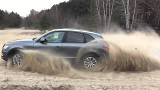 Audi Q5 sand drift slow motion slomo