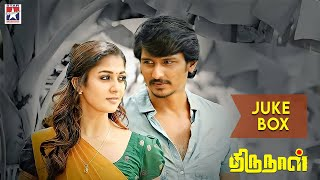 Thirunaal Tamil Movie | Audio Jukebox | Jiiva | Nayanthara | Srikanth Deva | Star Music India