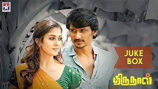 Thirunaal Tamil Movie | Audio Jukebox | Jiiva | Nayanthara | Srikanth Deva | Star Music India