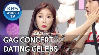 Dating Celebs | 연애인들 [Gag Concert / 2019.06.15]