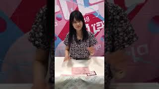 2018/08/11 ジャーバージャ発売記念握手会 AKB48 Team8チームB兼任 千葉...