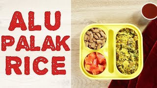 Aloo Palak Pulao Recipe | How To Make Spinach Pulao | Healthy Tiffin Box Recipe for Kids