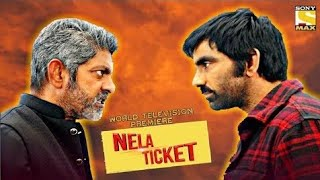 Nela Ticket | World Television Premiere | Only On Sony Max 18 May 2019