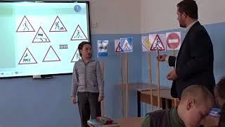 Работа с интерактивной доской на уроке ОБЖ 5 класс