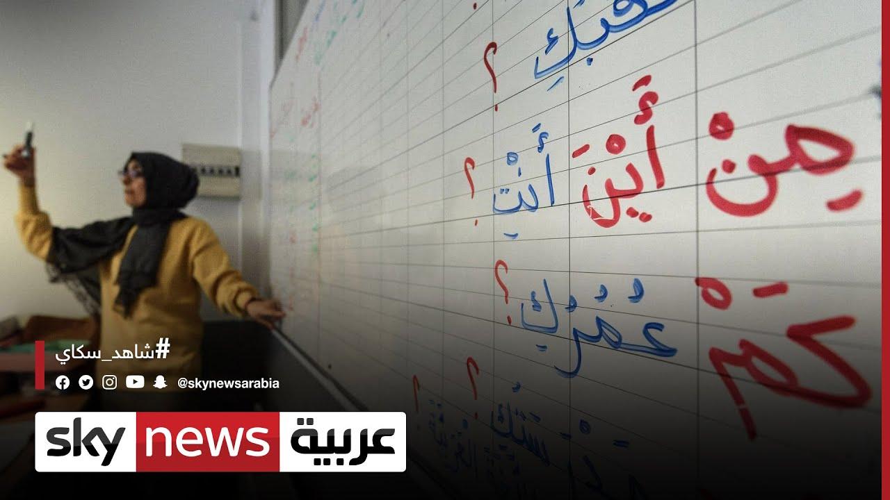 الجزائر..اعتماد اللغة العربية في عدد من الوزارات  - نشر قبل 9 ساعة