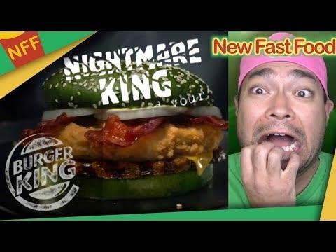 Crash Mornings - Burger King's New NIGHTMARE KING Features A Green Bun