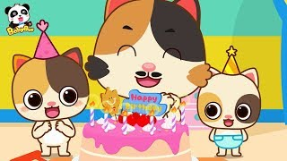 貓爸爸生日派對+更多合集 | 兒童卡通動畫 | 幼兒音樂歌曲 | 兒歌 | 童謠 | 動畫片 | 卡通片 | 寶寶巴士 | 奇奇 | 妙妙