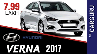 2017 Hyundai VERNA, CARGURU, हिन्दी में, Engine, Exterior, Interior, Price, & All Details