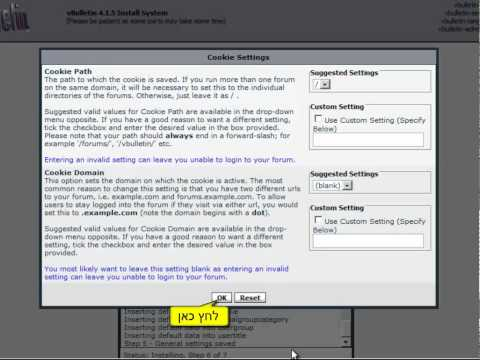 How To Install VBulletin 4 In Hebrew