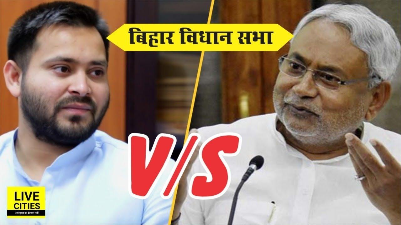 Bihar Elections 2020 updates