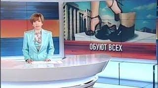Почему депутат собрался запрещать кеды и шпильки? — «Неделя», 21.06.2014