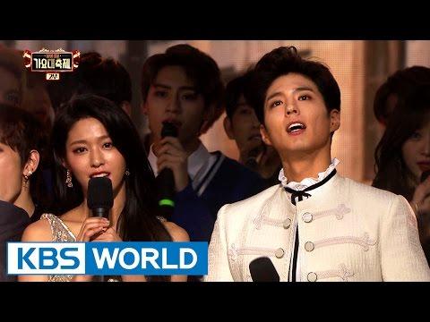 Jeon Inkwon With Jonghyun (SHINee) - Don't Worry, My Dear [2016 KBS Song Festival / 2017.01.01]