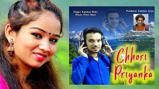 Chori Priyanka |New Kumaoni Love Song 2017 |Singer Kundan Bisht | Sanjeev Arya