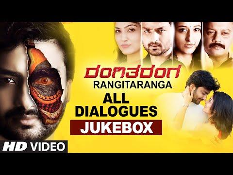 Rangitaranga Dialogues Jukebox ||