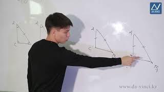 7 класс, 36 урок, Признаки равенства прямоугольных треугольников